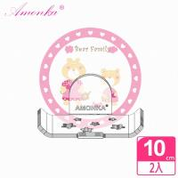 AMONKA 3R神奇無痕掛勾長型星星造型香皂盤(粉紅熊)2入