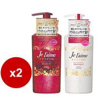 日本高絲KOSE 無矽靈亮澤保濕洗髮精.潤絲精-紅 (滋潤型 浪漫花果香)500ml  x2入
