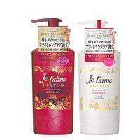 日本高絲KOSE 無矽靈亮澤保濕洗髮精.潤絲精-紅 (滋潤型 浪漫花果香)500ml x1入