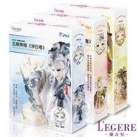 【LEGERE 蘭吉兒】霹靂面具面膜-盒裝版(三角色可選)
