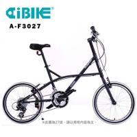 AiBIKE SHIMANO 20吋27速 海豚小徑車 優質小徑樂活單車無限可能 小徑車