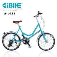 AiBIKE SHIMANO 21速 451版 巴黎經典 低跨點小徑車
