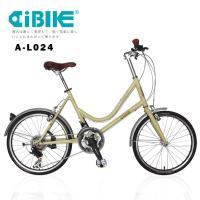 AiBIKE SHIMANO 24速 451版 巴黎經典 低跨點小徑車