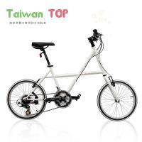 Taiwan TOP SHIMANO 20吋21速 X型小徑車 ♥ 全新製程 ♥ 網路獨家販售 小徑車