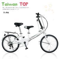 Taiwan TOP SHIMANO 20吋6速 親子折疊車 親子車 全家一同甜蜜出遊