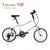 Taiwan TOP SHIMANO 20吋21速 S型小徑車 ♥ 全新製程 ♥ 小徑車