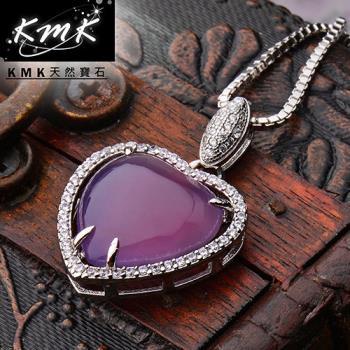 KMK天然寶石【甜蜜之心】印尼爪哇島天然紫玉髓-項鍊