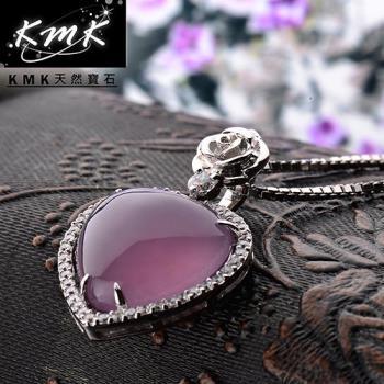 KMK天然寶石【玫瑰情人】印尼爪哇島天然紫玉髓-項鍊