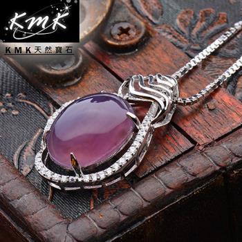 KMK天然寶石【靈感】印尼爪哇島天然紫玉髓-項鍊