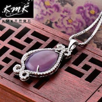 KMK天然寶石【如魚得水】印尼爪哇島天然紫玉髓-項鍊