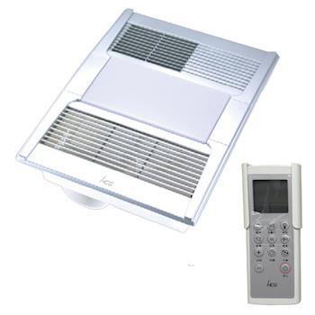 【HCG】EF510RH浴室多用機-220V(遙控)