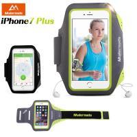 Maleroads APPLE iPhone7 Plus 5.5吋 手機專用款 運動臂帶 預留耳機孔 臂包