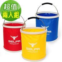 【韓國SELPA】收納大容量可摺疊多用途水桶/裝水/釣魚/露營/洗車/紅色(兩入組)