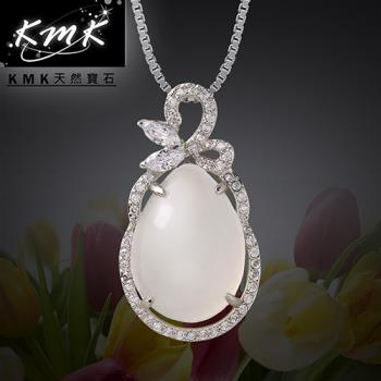 KMK天然寶石【葫蘆花】純正台灣天然白玉髓-項鍊