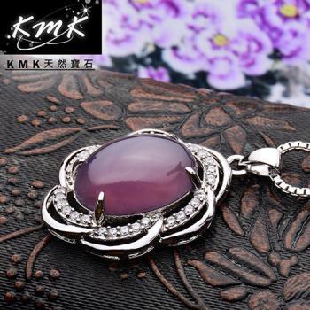 KMK天然寶石【花開富貴】印尼爪哇島天然紫玉髓-項鍊
