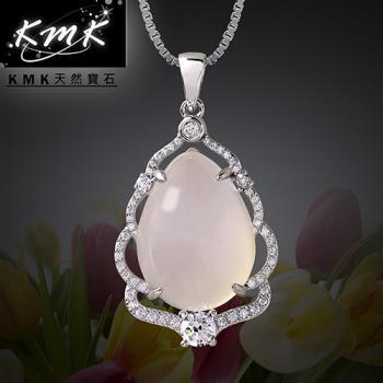 KMK天然寶石【生命樹】純正台灣天然白玉髓-項鍊