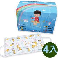 【BabyTiger虎兒寶】MIT 可愛動物圖案口罩盒裝 4 盒組 (200入)