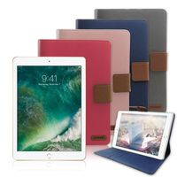 XM APPLE New iPad 2017 9.7吋 微笑休閒風支架皮套
