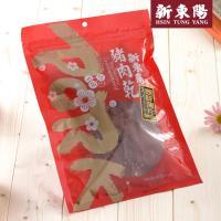 任-【新東陽】原味薄片豬肉乾170g