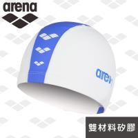 arena 韓國進口 ARN6912B 雙層材質舒適泳帽 多色 男女款  韓國製造 官方正品
