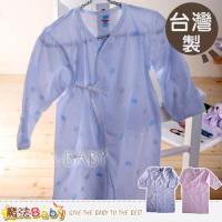 魔法Baby~台灣製造薄款長袖綁帶長袍/上衣~g3440