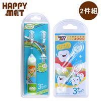 【BabyTiger虎兒寶】HAPPY MET 兒童教育型語音電動牙刷 + 2入替換刷頭組 - 綠精靈款