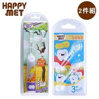 【BabyTiger虎兒寶】HAPPY MET 兒童教育型語音電動牙刷 + 2入替換刷頭組 - 長頸鹿款