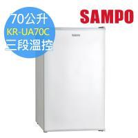 再抽Switch【滿額1萬加碼送鍋寶美食鍋】SAMPO 聲寶70公升電子冷藏箱 KR-UA70C