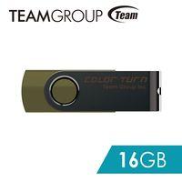 TEAM 十銓科技 E902 Color Turn 彩轉行動碟 16GB
