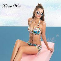 沙麗品牌 熱情活力時尚二件式比基尼泳裝 NO.17132