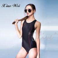 沙麗品牌 簡約美形時尚三角連身泳裝 NO.17103