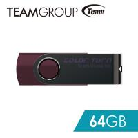TEAM 十銓科技 E902 Color Turn 彩轉行動碟 64GB