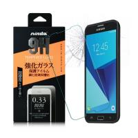 NISDA Samsung Galaxy J7 2017 J720 鋼化 9H 0.33mm玻璃螢幕貼 非滿版