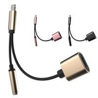 聽音樂邊充電 APPLE iPhone7 Plus 接頭轉 3.5mm耳機孔與充電 耳機轉接線 支援耳機線控