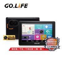 PAPAGO! GOLiFE GoPad DVR5 多功能Wi-Fi 行車記錄聲控導航平板