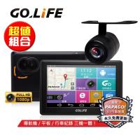 PAPAGO! GOLiFE GoPad DVR5 多功能Wi-Fi 行車記錄聲控導航平板+R20防水倒車顯影鏡頭(超值組合)送16G+旅行收納盥洗包