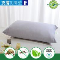 LooCa 法國防蹣防蚊技術竹炭枕-加高型1入(Greenfirst系列)