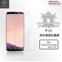Metal Slim 三星 Samsung Galaxy S8 PLUS 奈米滿版防爆膜