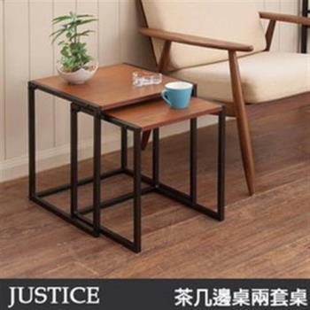 《C&B》Justice茶几邊桌兩套桌