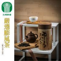 【北埔農會】嚴選膨風茶(東方美人茶) (150g / 罐)x2罐組
