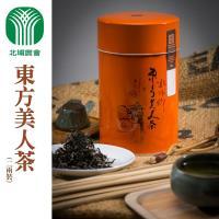 【北埔農會】東方美人茶-單罐(2兩 / 罐) x2罐組
