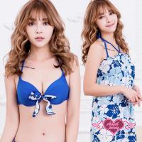 天使霓裳  泳衣 暖冬品味 花朵三件式鋼圈比基尼泳裝(藍S~L)