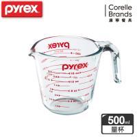任-美國康寧 Pyrex 耐熱玻璃單耳量杯-500ml