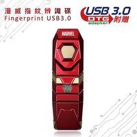 達墨 TOPMORE 漫威系列指紋辨識碟 鋼鐵人  USB3.0 16GB