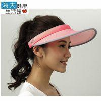 【海夫健康生活館】HOII SunSoul后益 先進光學 涼感 防曬UPF50紅光 黃光 藍光 大太陽帽