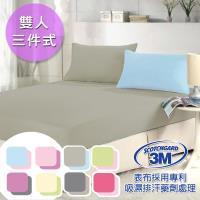 精靈工廠  沁甜繽紛3M吸濕排汗專利雙人三件式床包組