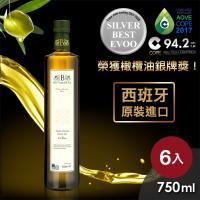 【Butamarta 布達馬爾它】特級冷壓初榨橄欖油750ml *6