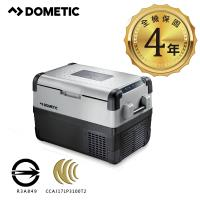 DOMETIC CFX WIFI系列智慧壓縮機行動冰箱 CFX 65W