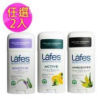 (任選2入)Lafes 純自然體香膏