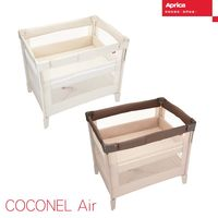 Aprica愛普力卡 COCONEL Air 任意床/嬰兒床/遊戲床